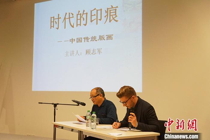 """""""合作·共赢—'一带一路'国际版画交流展""""在柏林开幕"""