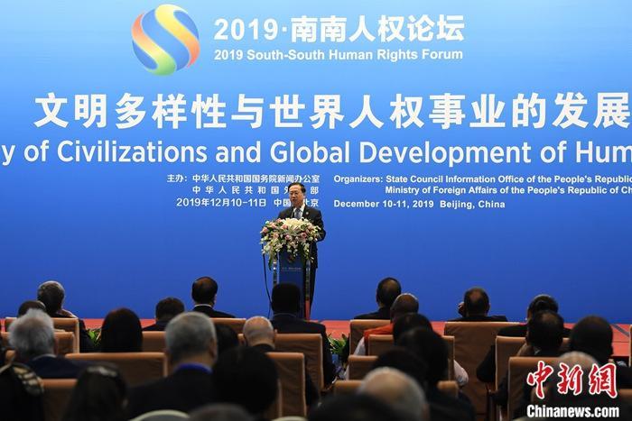 南南合作以发展促人权