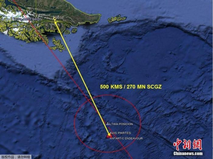 资料图:当地时间12月12日,智利空军发布新闻公报称,一艘智利船只发现可能属于坠毁C-130运输机的零件,发现地点距离智利空军C-130军机失联前的位置30公里。