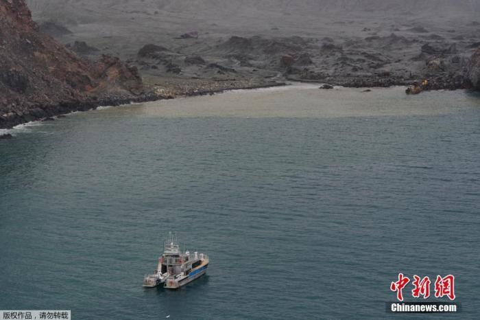 新西兰怀特岛火山爆发伤者起诉邮轮和旅游公司