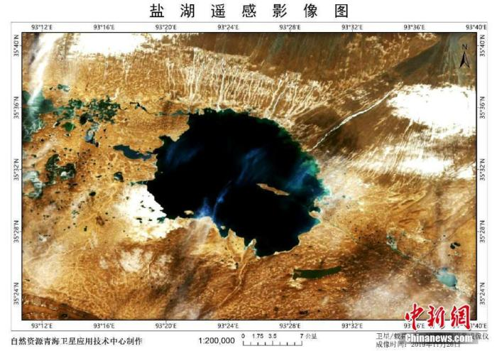 图为11月26日遥感监测的可可西里盐湖。 青海省地质调查院 供图
