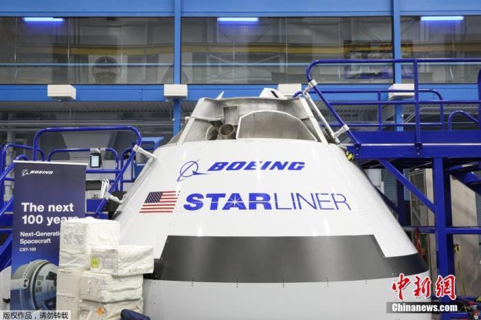 """12月20日,美国宇航局(NASA)称,美国波音公司载人飞船""""星际客机""""(CST-100Starliner)发射升空后出现异常,未能进入预设轨道,无法与国际空间站(ISS)完成对接。此次试飞任务名为""""轨道飞行测试"""",预计于美国东部时间20日上午6∶36(北京时间20日19∶36分),搭乘美国联合发射联盟的""""大力神5""""号火箭,从佛罗里达州卡纳维拉尔角空军基地发射升空。"""