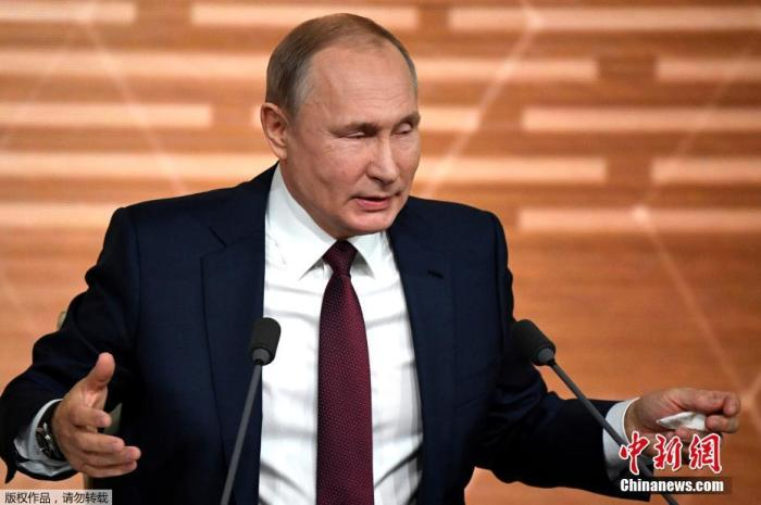 资料图:2019年12月19日中午12时许,俄罗斯总统普京的年度大型记者会在莫斯科国际贸易中心正式召开。
