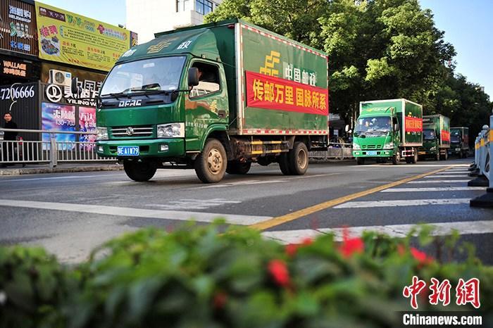 资料图。<a target='_blank' href='http://www.chinanews.com/'>中新社</a>发 张国荣 摄