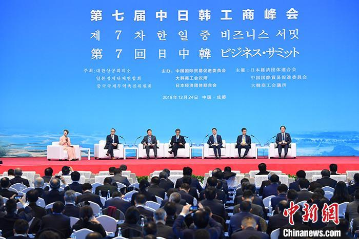 从关键词看第七届中日韩工商峰会:科技、创新、绿色、合作