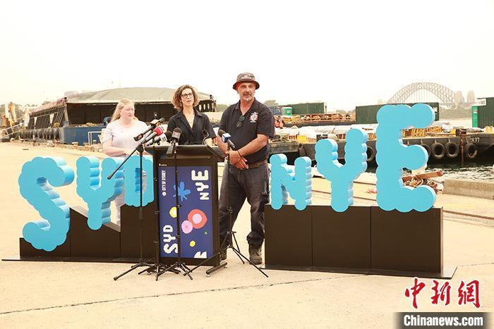 12月29日,悉尼市政府在格里布島舉行新聞發布會,介紹悉尼跨年慶典煙花表演準備情況。逾10萬支煙花已裝船就緒,標志著悉尼跨年慶典煙花表演進入倒計時。圖為跨年慶典煙花表演相關人員介紹情況。 <a target='_blank' href='http://www.chinanews.com/'>中新社</a>記者 陶社蘭 攝