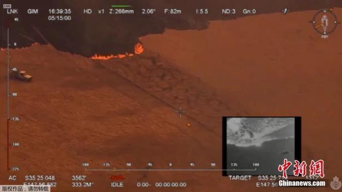 内地时间2019年12月30日,航拍澳大利亚新南威尔士州埃勒斯里丛林大火火势,火线在高温和强风的助长下迅速吞噬农田。