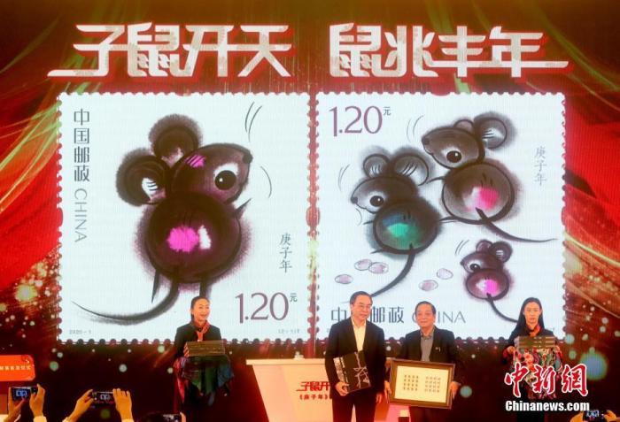 鼠元素成火热IP 中国生肖经济如火如荼