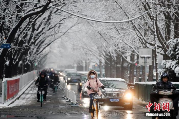 中东部地区有大范围雨雪天气华北黄淮局地有大雾