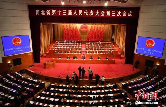 1月7日,河北省第十三屆人民代表大會第三次會議在石家莊開幕。 <a target='_blank' >中新社</a>記者 翟羽佳 攝