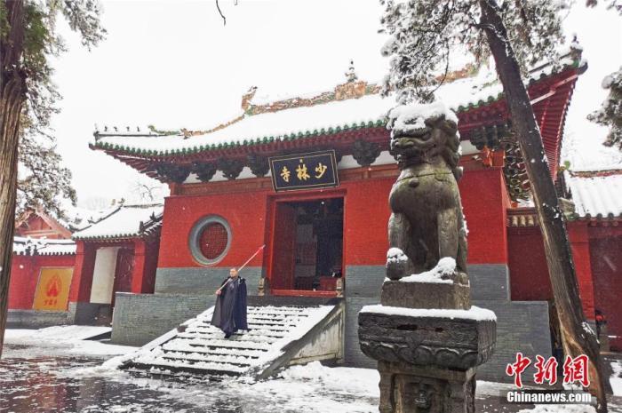 资料图:少林寺。岳龙 摄
