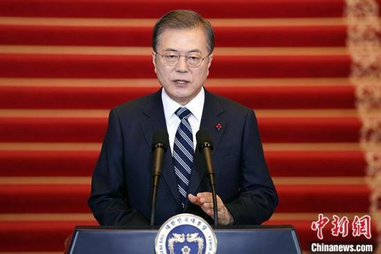 资料图:韩国总统文在寅。青瓦台供图
