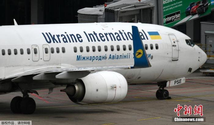 乌克兰波音737客机资料图。