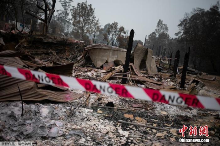 资料图:澳山火灾区,这里曾经是一所商店,救援人员现已将此处划为危险地区。