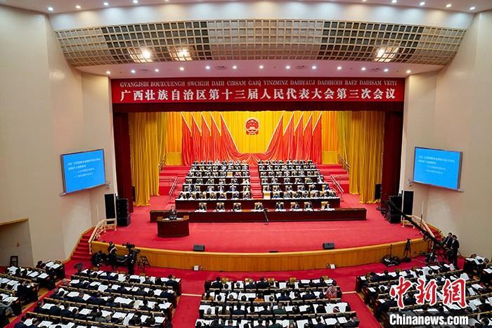1月12日,广西壮族自治区第十三届人民代表大会第三次会议在南宁开幕。/p中新社记者 陈冠言 摄