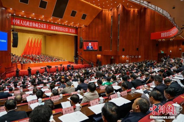 资料图:1月14日,中国人民政治协商会议第十二届贵州省委员会第三次会议在贵阳开幕。/p中新社记者 瞿宏伦 摄