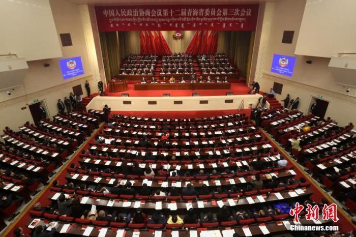 1月14日,中国人民政治协商会议第十二届青海省委员会第三次会议在青海西宁开幕。图为会议现场。<a target='_blank' href='http://www.chinanews.com/'>中新社</a>记者 罗云鹏 摄