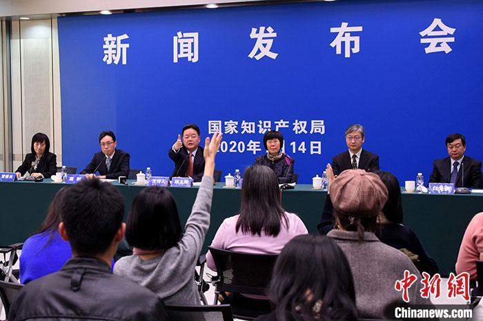 1月14日,中国国家知识产权局在北京举行2020年首场例行新闻发布会。中国国家知识产权局新闻发言人、办公室主任胡文辉在发布会上透露,中国知识产权强国战略纲要目前已形成初稿,完成文本编制工作之后,今年能按程序报请中央批准。 <a target='_blank' href='http://www.chinanews.com/'>中新社</a>记者 孙自法 摄