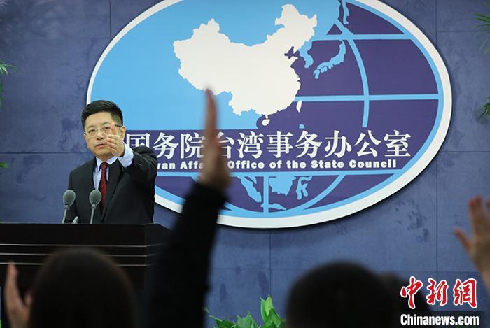 """1月15日,国务院台湾事务办公室在北京举办2020年首场例行发布会,针对民进党当局力推的""""反渗透法"""",发言人马晓光表示,""""反渗透法""""或能危害一时,但阻挡不了两岸同胞要交流、要合作、要发展的人心和大势。 /p中新社记者 杨可佳 摄"""
