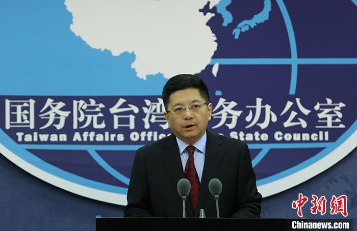 资料图:国务院台湾事务办公室发言人马晓光。 /p中新社记者 杨可佳 摄