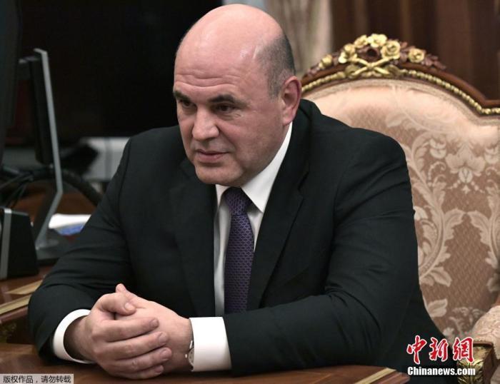 俄罗斯总理米舒斯京重返工作岗位图片