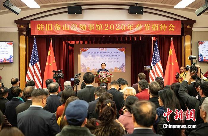 当地时间1月17日,中国驻旧金山总领事馆举行2020年春节招待会,总领事王东华及领区华侨华人、留学生、中资机构代表等700余人欢聚一堂,迎接中国农历新年。图为王东华致辞。中新社记者 刘关关 摄