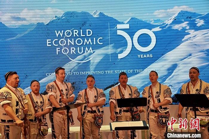 当地时间1月21日,世界经济论坛2020年年会在瑞士达沃斯正式开幕。图为论坛主会场的瑞士民歌表演。中新社记者 彭大伟 摄