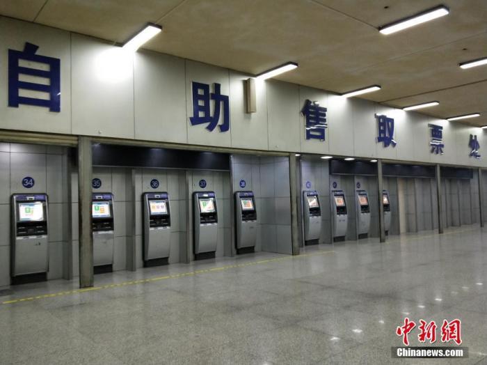 武昌火车站自助售取票处空无一人。<a target='_blank' href='http://www.chinanews.com/'>中新社</a>记者 徐金波 摄