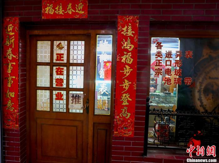 武汉市区一家钟表店还在营业。中新社记者 张畅 摄