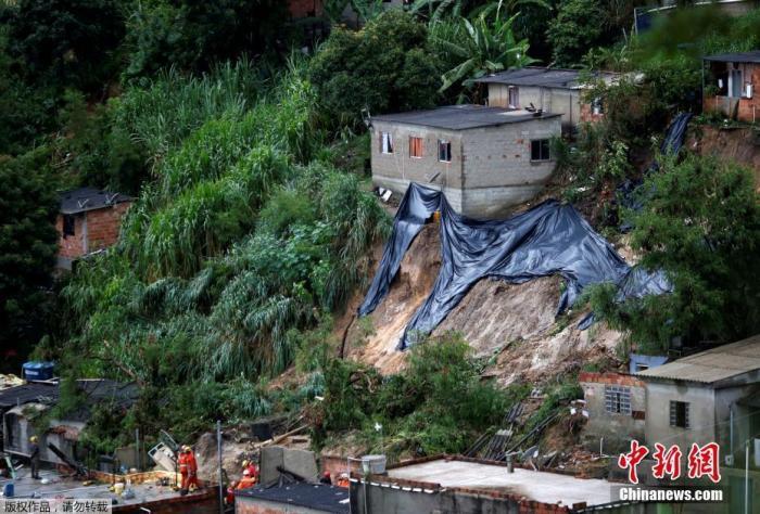 暴雨持续肆虐巴西东南部。
