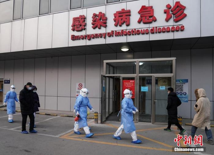 1月26日,身穿防护服的医务人员从北京地坛医院感染病急诊走出。<a target='_blank' href='http://www.chinanews.com/'>中新社</a>记者 崔楠 摄