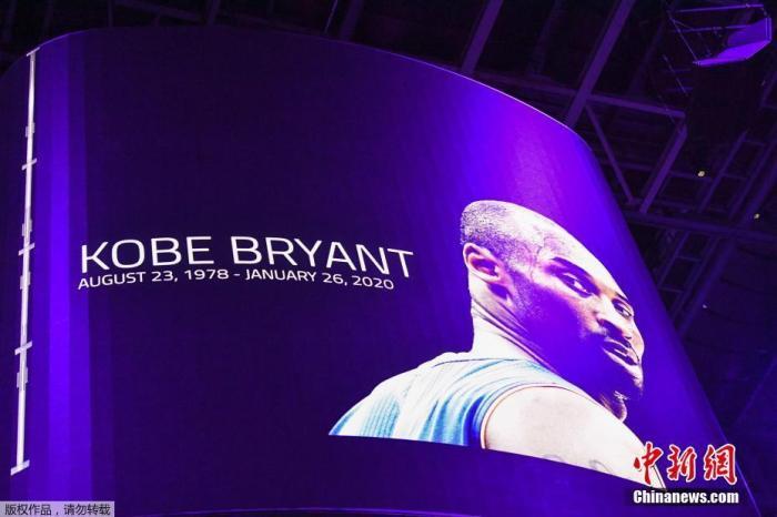 已退役NBA著名球员科比·布莱恩特(Kobe Bryant)内地时间26日在美国加利福尼亚州卡拉巴萨斯市因乘坐的直升机坠毁而遇难,年仅41岁。NBA这一天也有多场角逐举办,各支球队也用着各类方法哀伤科比。同日,美国第62届格莱美音乐奖在洛杉矶进行。 科比的球衣被悬挂在颁奖礼场馆斯台普斯中心,现场姑且增加致敬科比环节。