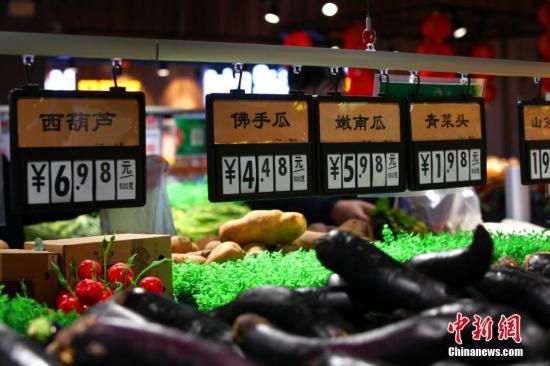 资料图:超市售卖的农产品。记者 刘良伟 摄