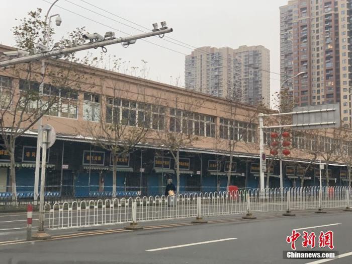 图为武汉华南海鲜市场周边。中新社记者 杨程晨 摄