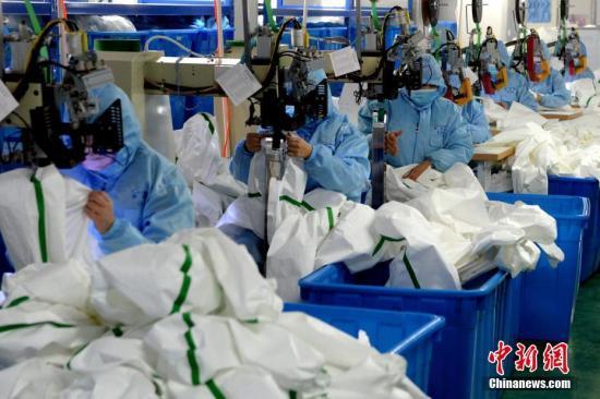 中国严查涉企乱收费减轻企业复工复产负担