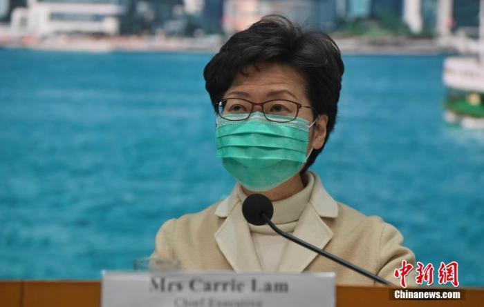 资料图:香港特区行政长官林郑月娥。中新社记者 麦尚旻 摄