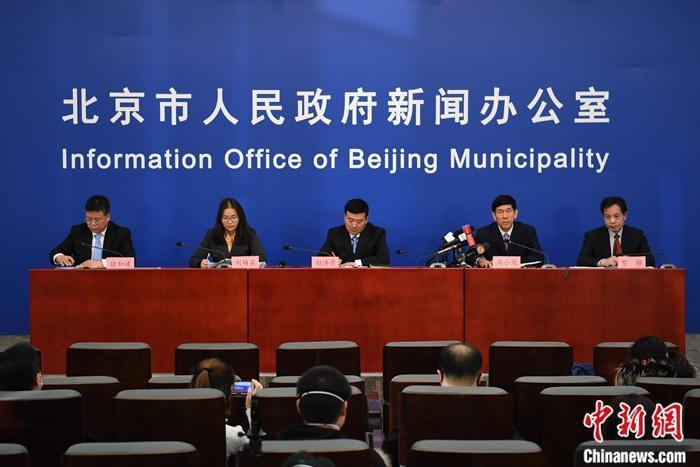 1月31日,北京市举走新式冠状病毒感染的肺热疫情防控做事音信发布会。中新社记者 崔楠 摄