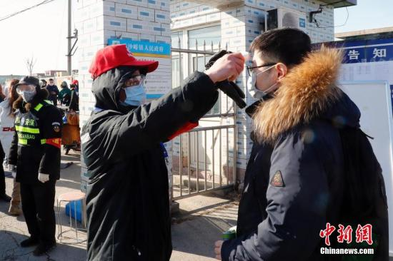 资料图:市民接受体温检测。中新社记者 盛佳鹏 摄