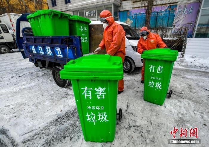 生态环境部赵群英:全国医疗废物处置能力能满足需要