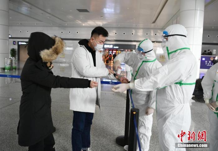 民航局:对全部进出港旅客进行体温检测