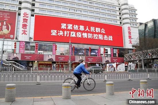 北京五部门发布《通告》:进入商务楼宇、商场和餐馆人员需测体温