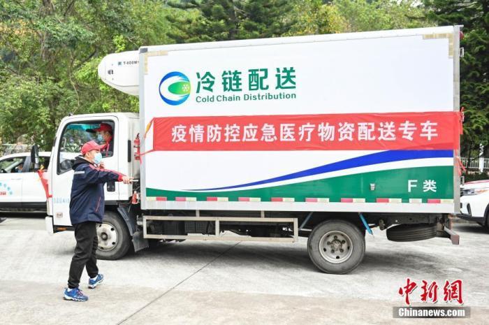 2月2日,一辆装载新型冠状病毒检测试剂和配套医疗设备的货车从广州出发,驰援武汉。图为配送物资的冷链厢式货车。 <a target='_blank' href='http://www.chinanews.com/'>中新社</a>记者 陈骥旻 摄