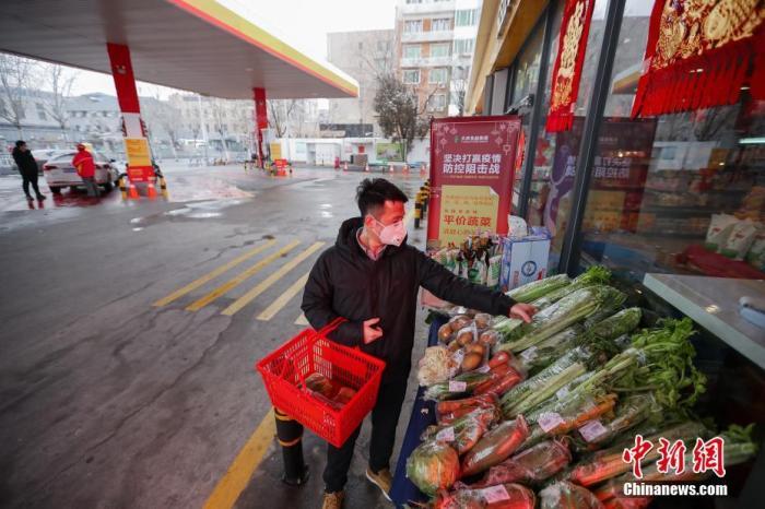 资料图:2月2日,市民在天津一加油站便利店购买蔬菜。<a target='_blank' href='http://www.chinanews.com/'>中新社</a>记者 佟郁 摄