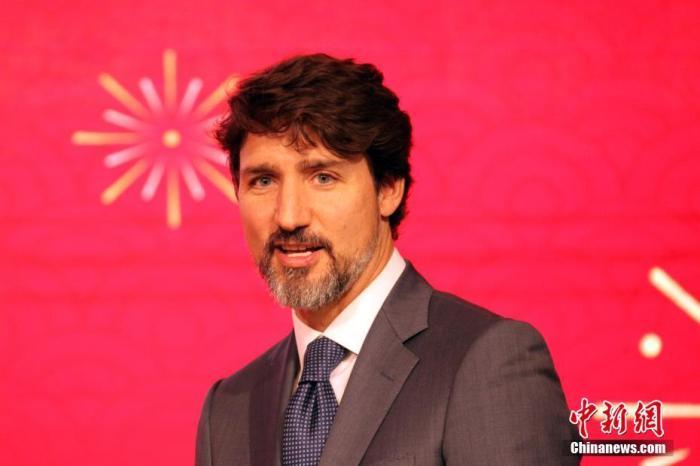 资料图:加拿大总理特鲁多。中新社记者 余瑞冬 摄