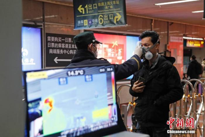 2月3日,乘客在上海轨交1号线上海火车站站测量体温进站。为做好上海市疫情防控工作,应对春运返程客流及复工上班客流,上海轨道交通自当日起,在9座车站的23个安检点启动乘客进站测温工作。
