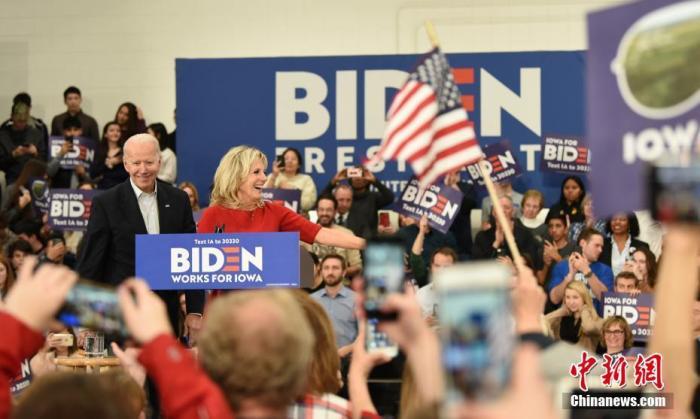 当地时间2月2日,美国民主党总统竞选人、前副总统拜登在艾奥瓦首府得梅因竞选造势。该州党团会议投票将于2月3日晚举行。中新社记者 陈孟统 摄