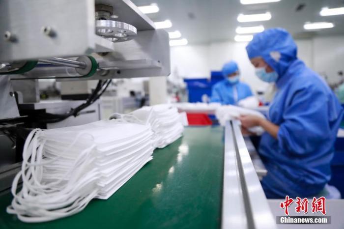 工信部出台20条措施支持中小企业复工复产渡过难关
