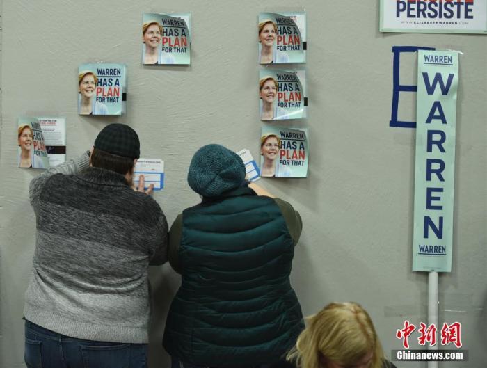 資料圖:當地時間2月3日晚,美國2020年總統大選首戰——艾奧瓦州黨團會議初選投票在該州1678個選區舉行。<a target='_blank' href='http://www.815301.tw/'>中新社</a>記者 陳孟統 攝
