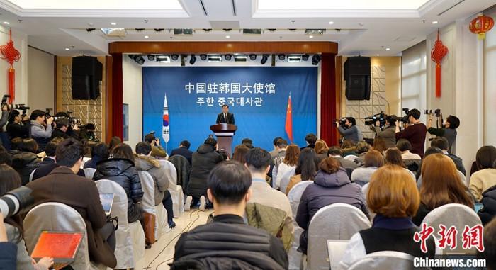 2月4日,中国驻韩国大使馆举行专题记者会。中国驻韩国大使邢海明称,中韩是友好邻邦,面对疫情,应相互理解和支持,加强合作。中新社记者 曾鼐 摄