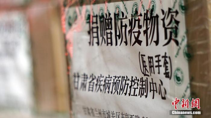图为匈牙利华侨定向捐助给甘肃省疾控中心的医用手套。魏建军 摄
